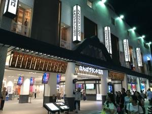 大阪展示会H29 (2)
