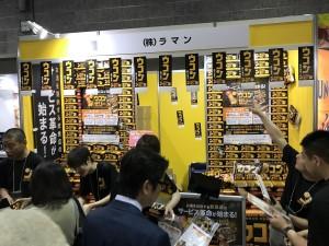 大阪展示会H29 (3)