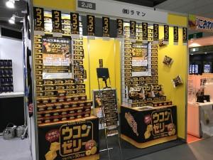 大阪展示会H29 (6)